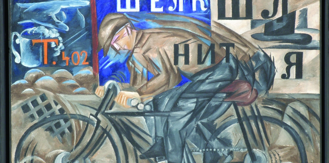 Da Chagall a Malevitch