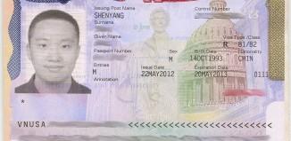 Usa Visa, foto du Shujenchang su Wikipedia