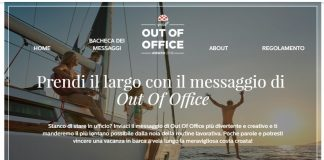 Croazia Out of office