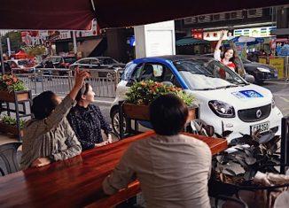 car2go a Chongqing