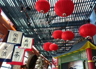 A chinese market, photo by Wikimedia